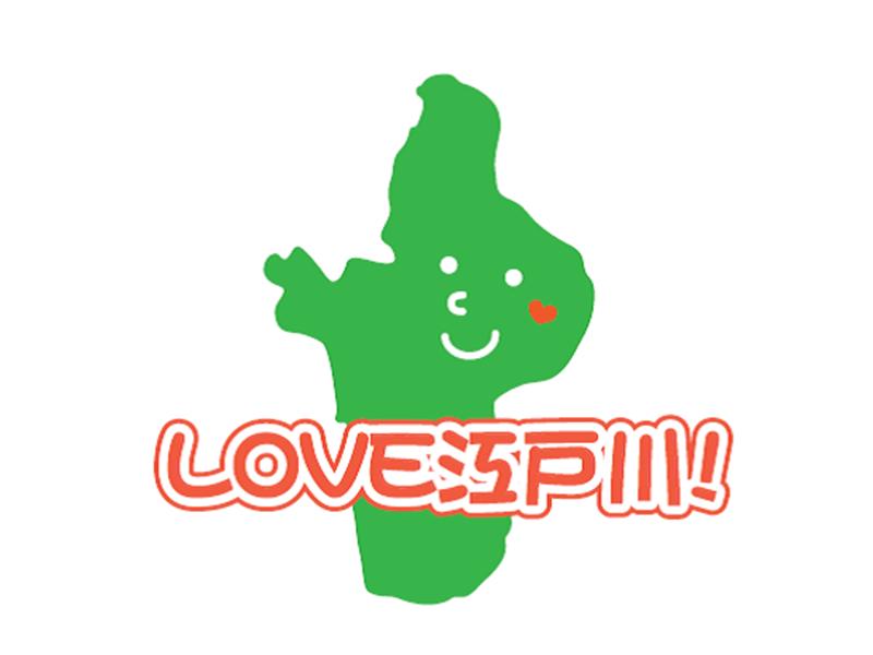 LOVE江戸川